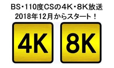 BE6E6749-FF1D-48D6-A3DA-4216A59A11A5-13473-00000DDDF222C859