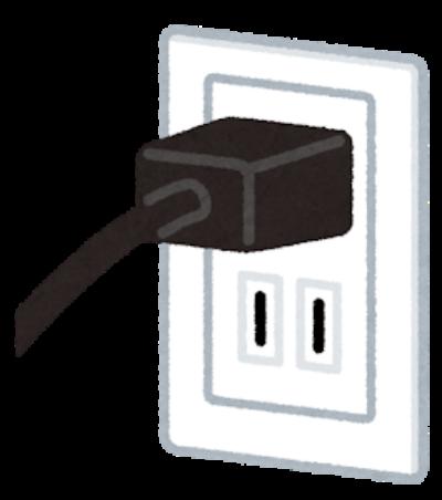 konsento_outlet_plug