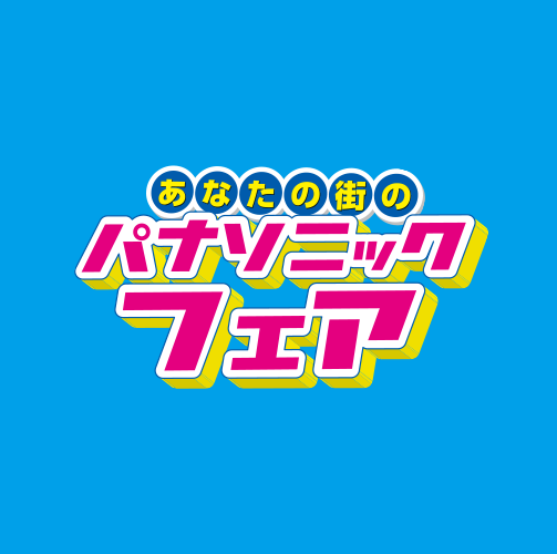 fair_logo